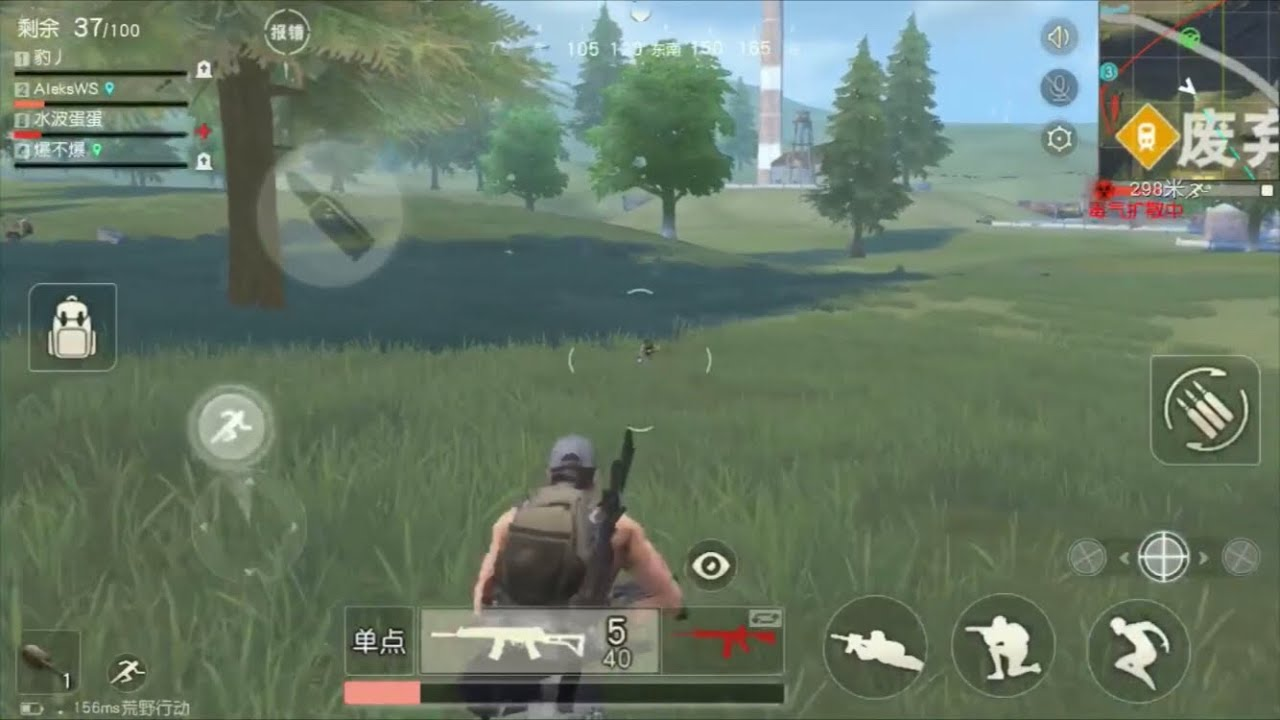PUBG MOBILE For IOS/ANDROID LINK TO DOWNLOAD IN THE