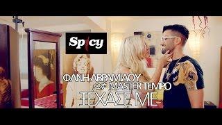 Φανή Αβραμίδου feat. Master Tempo - Ξέχασέ με - Official Video Clip
