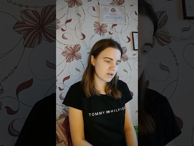 Пьянкова Анастасия. читает произведение «Ветер осенний в лесах подымается.» (Бунин Иван Алексеевич)