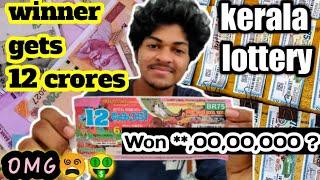 ONAM BUMPER 2020  Kerala lottery in tamil   12 crores 🤑   jackpot prize amount