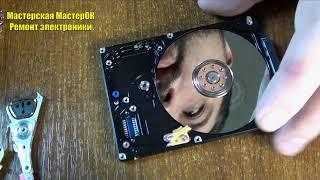 Замена головки БМГ жесткого диска Hitachi HGST и подбор донора