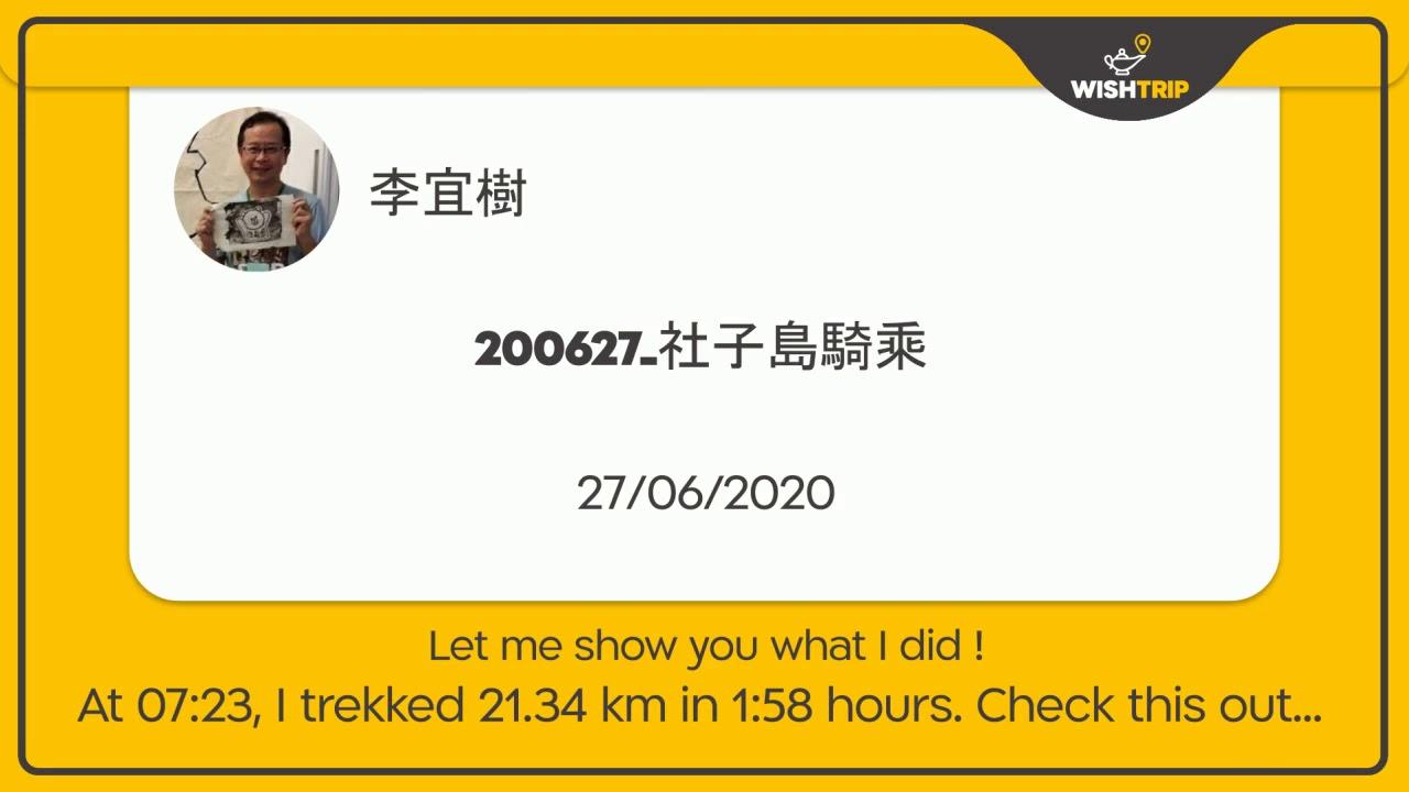 200627_社子島騎乘