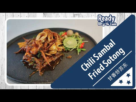 Ready To Cook - Chili Sambal Fried Sotong