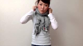 【1分間でストールの巻き方4】秋冬に温かい巻き方 thumbnail
