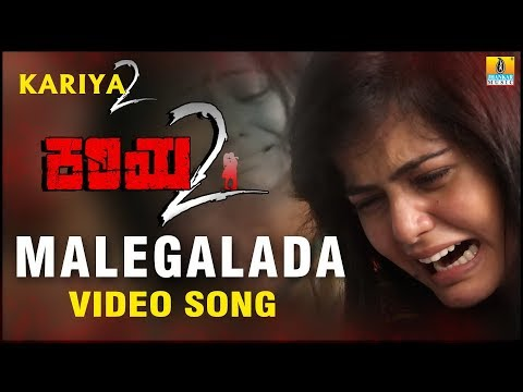 Kariya 2 - Malegalada HD Video Song | Anuradha Bhat | Santosh, Mayuri