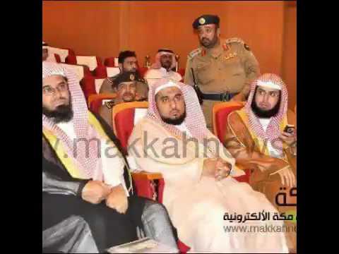 New nazam by mufti saeed arshad sb