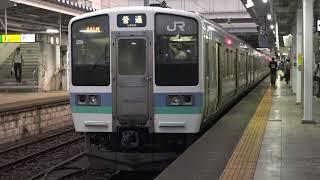 211系6連トップナンバーで到着し翌日は快速列車で松本駅へ、高尾駅発普通列車441M。