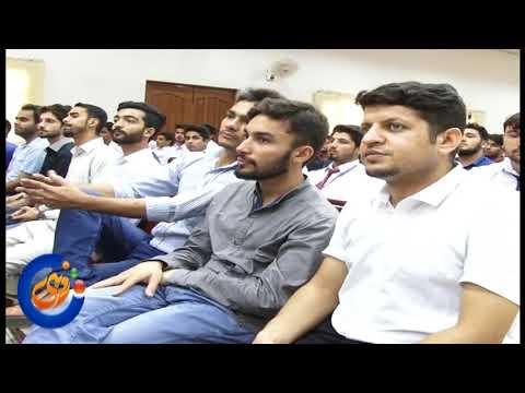 Bahawalpur : Sadiq public School Organized Sports Complex Opening Ceremony
