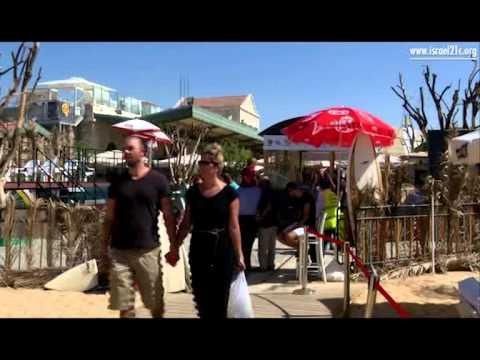 Israel Legal: Praia em Jerusálem