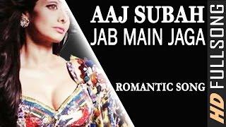 "Aaj Subah Jab Main Jaga"" | Hindi Romantic Song | Jitendra | Shreedevi | (Aag Aur Shola)"