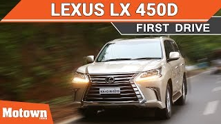 Lexus LX 450d luxury SUV first drive