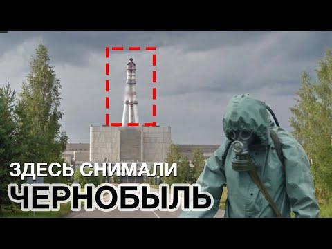 Жизнь в Литве. Игналинская атомная электростанция.