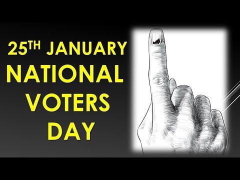 25th January राष्ट्रीय मतदाता दिवस  NATIONAL VOTERS DAY [HINDI]