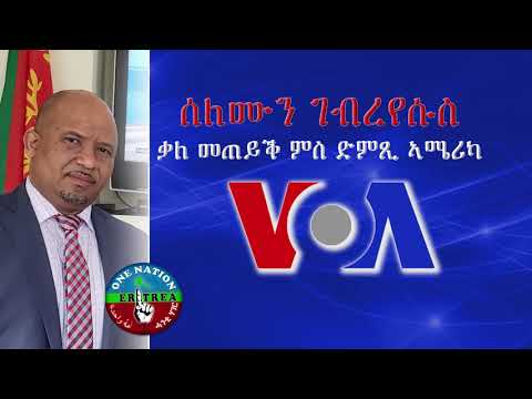 One Nation's  Solomon Gebreyesus VOA interview