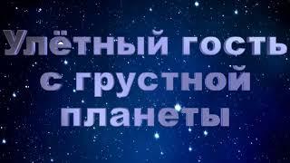 """Концерт детских коллективов """"Полетели в лето!"""" 1 июня 2021 год."""
