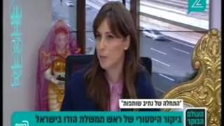 סגנית שר החוץ ציפי חוטובלי בערוץ 2 על ביקורו של ראש ממשלת הודו בישראל