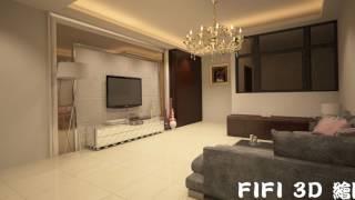FIFI 室內設計 3D繪圖 室內裝修 繪製室內設計3D圖 3D 繪圖 室內設計、裝潢軟體 3D室內設計軟體適用於建築, 工程, 室內設計