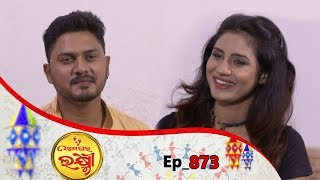 Ama Ghara Laxmi  Full Ep 873  21st Feb 2019  Odia Serial – TarangTV