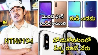 Nanis TechNews Episode 194: Samsung Galaxy A7 (2018)  Launched in India