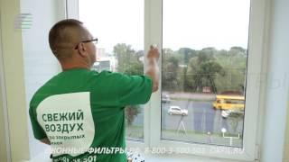 видео Клапан вентиляционный Air-Box Comfort белый - фурнитура для пластиковых окон. Купить в СПб