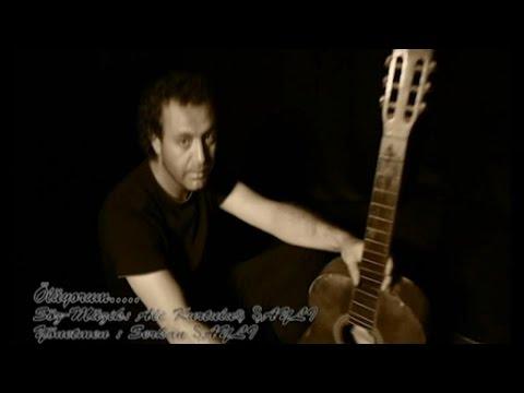 Ali Kurtuluş Şaylı - Ölüyorum (Official Video)