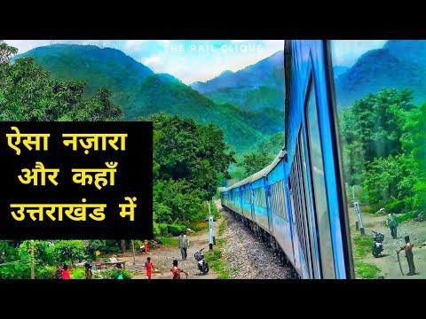 Full Journey on board Kathgodam Shatabdi Express | Himalayan Foothills | Ride to Nainital