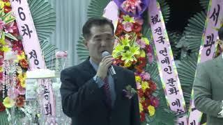 전예봉 2019 정기총회및 송년회