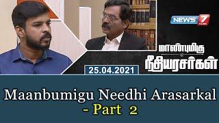 Maanbumigu Needhi Arasarkal-News7 Tamil TV Show