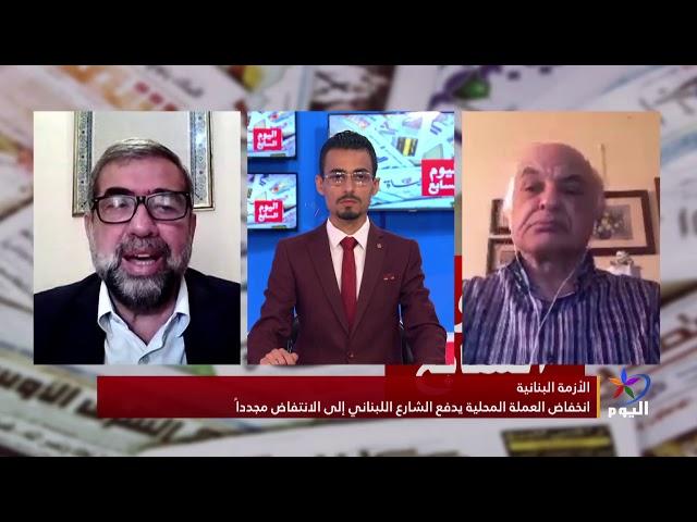 الأزمة اللبنانية بين مطالب الثورة والعبث بسلميتها