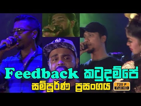 Feedback Live At Katudampe - Full Show In Full HD | Sinhala New Song Nonstop 2018