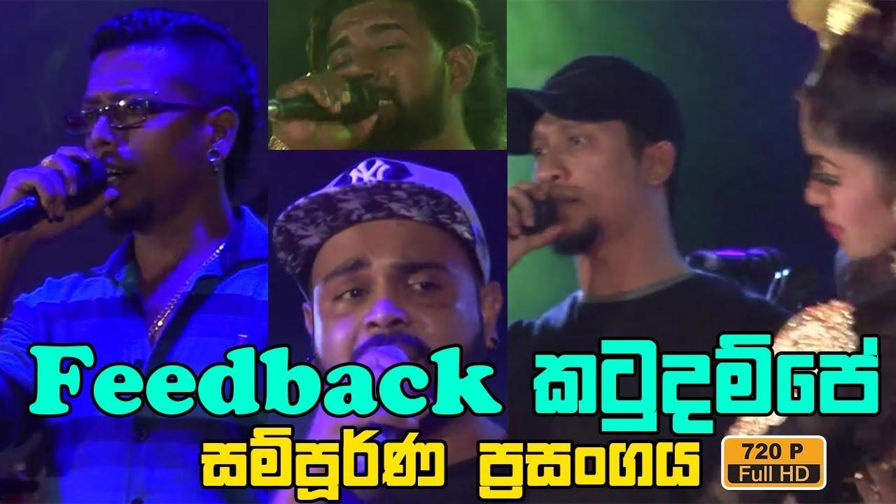 Feedback - Live In Katudampe 2018 - Full Show