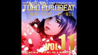 TOHO EURO BEAT vol 11 Non stop Mix