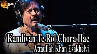 Kandiyan Te Rol Chora Hae | Attaullah Khan Esakhelvi | HD Video Song