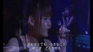 hanamori no oka with lyrics