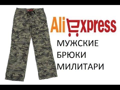 Куртки в стиле милитари женские 120 моделей от 185 usd с доставкой ✈ по казахстану!. Куртки в стиле милитари женские: новинки каждый день!