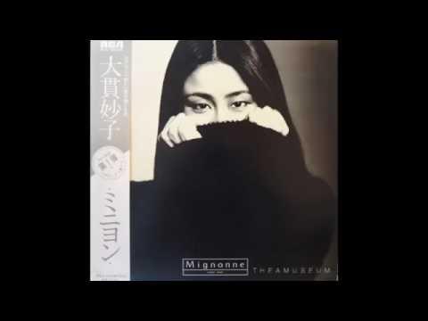 大貫妙子(Taeko Ohnuki)- 4 AM