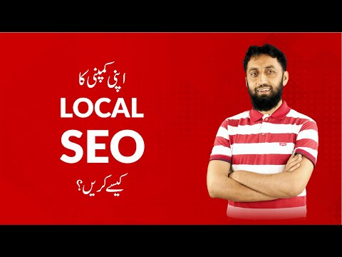 What is local Market? How to do local SEO marketing? Local SEO tips to grow Business | TheSkillSets