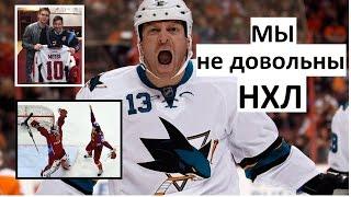 Мы не довольны решением НХЛ Мы хотим на Олимпиаду 2018 и ЧМ по хоккею 2017 Мнение игроки сборной Р