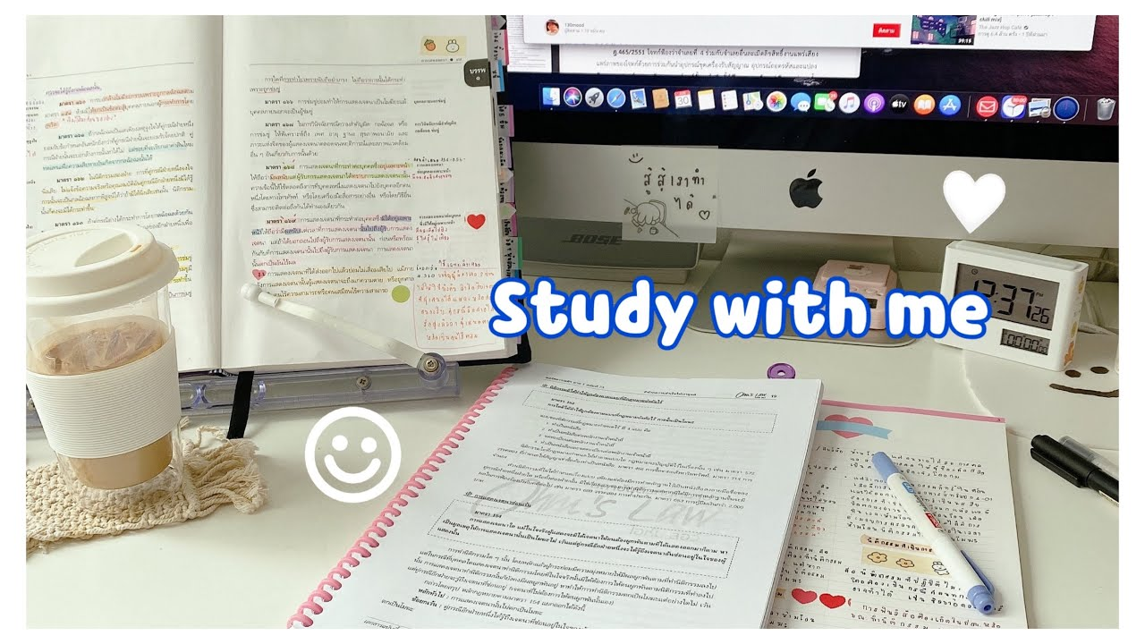 STUDY WITH ME || no music || real time || อ่านหนังสือกันเถิด || p.pang