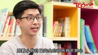 【TOPick專訪】退役運動員回到幼稚園母校當男教師:被學生當作爸爸感覺微妙