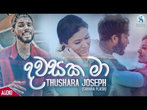 Dawasaka Ma [Man Wage Pem Keru] - Thushara Joshap Official Audio 2019   Sinhala New Songs