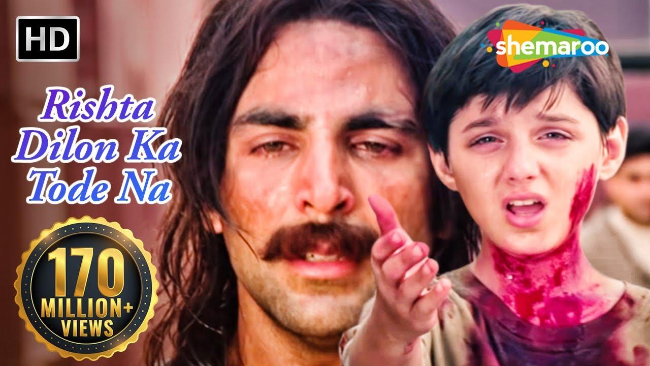 Hindi movies jaanwar akshay kumar shilpa shetty karishma kapoor