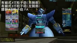 Gundam Online ジオング ガンダムオンライン
