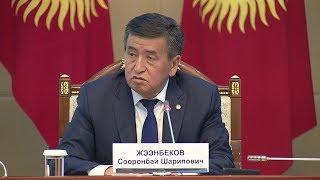 Президент Жээнбеков заступился за бизнесменов / 17.09.18 / НТС