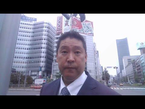 立候補予定者が東京駅に勢ぞろい NHKから国民を守る党