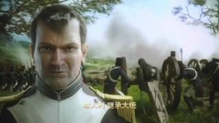 军武次位面 第二季 第29期 拿破仑三皇之役 thumbnail
