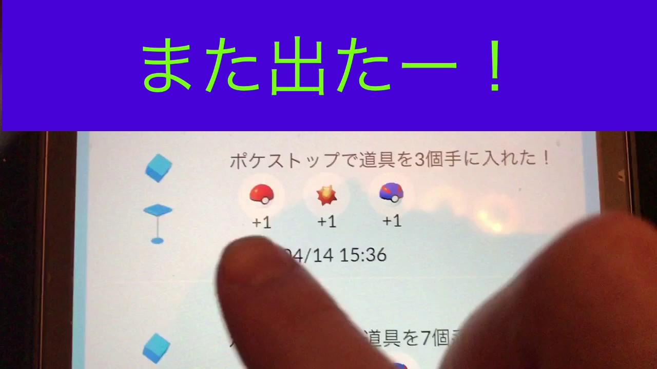 しるし おう の go 使い道 じゃ ポケモン pokemon go
