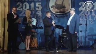 Премия «Тульский БИЗНЕС» подвела итоги уходящего 2015 года