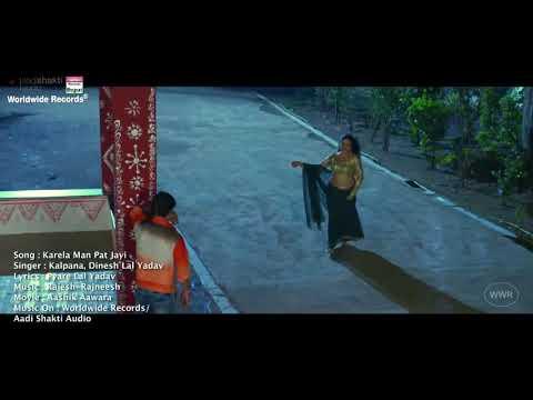 Bhojpuri Song HD Amarpali And Nirhua(4)
