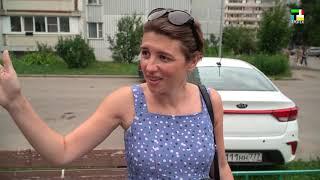Троицк - Новый день (22-07-21)